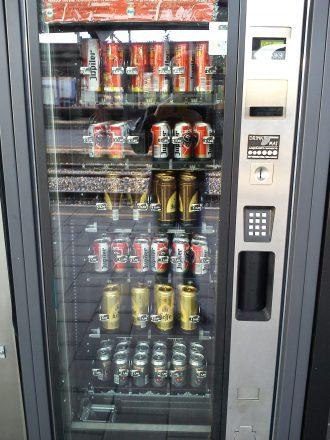 Een bierautomaat op het station van Geel (BE)